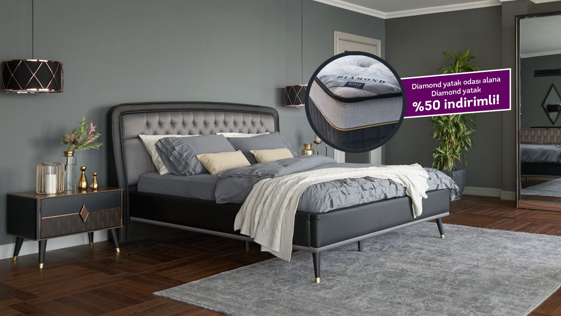 Diamond Bedroom Set